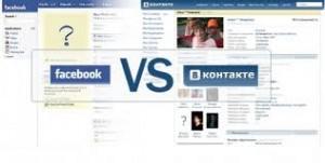 Facebook (фейсбук), Vkonakte (Вконтакте)