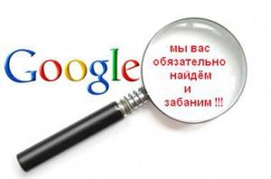Воровство контента, Google Panda