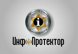 ИнфоПротектор