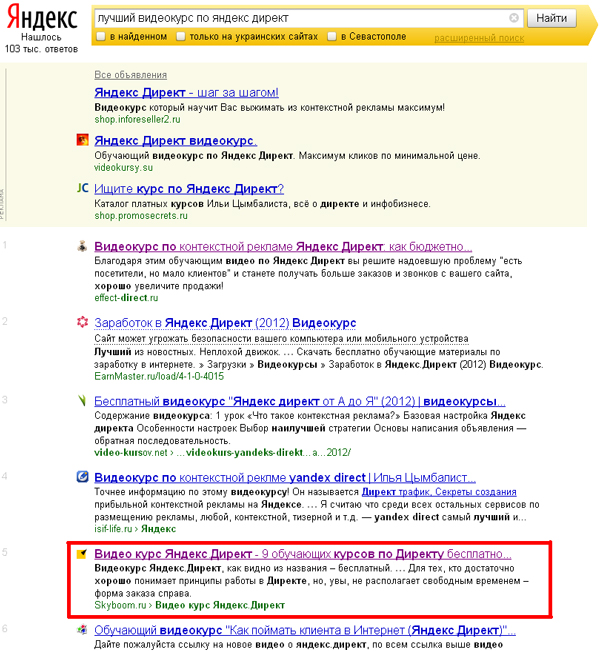 стоимость реклама google