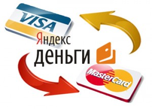 Яндекс.Деньги (электронный кошелек)