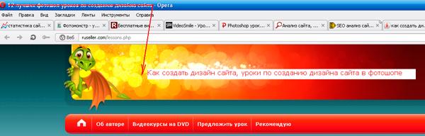 Пример удачно оптимизированного заголовка страницы сайта