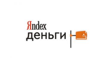 Оплата товаров и услуг через Яндекс Деньги