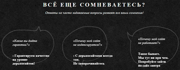 https://ruslansavchenko.com/wp-content/uploads/2016/02/dermosayt.jpg