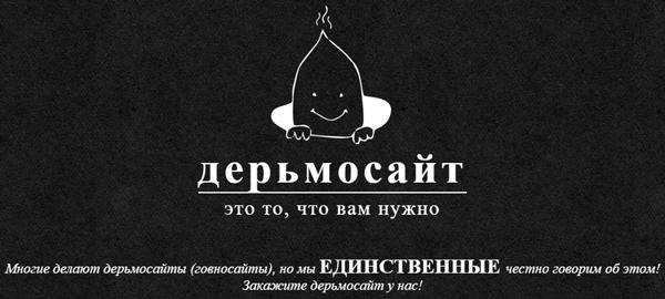 https://ruslansavchenko.com/wp-content/uploads/2016/02/krutie-sayti-na-zakaz-v-web-studiyah.jpg