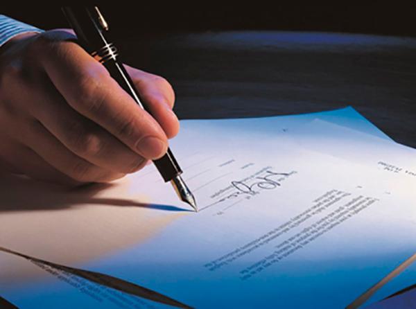 Заверить письмо у нотариуса