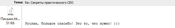 SEO-оптимизация страниц (финальный ответ)