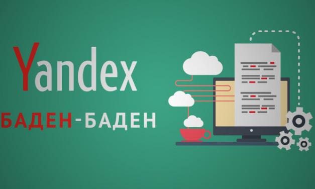 Как вывести сайт из-под Баден-Баден от Яндекса (практический видео-кейс)