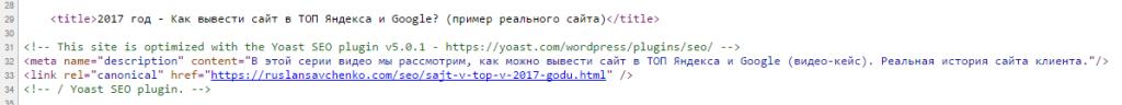 Код без мета-тегов OpenGraph