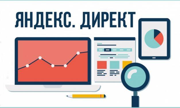 Настройка объявлений в Яндекс.Директ в 2021 году. Как правильно писать тексты и заголовки?